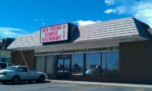 Chinese Food Delivery Lakewood Co
